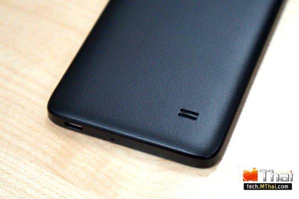 Review-Huawei-G620S-body-013