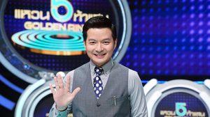 """เอ วราวุธ เฮรับต้นปี คว้ารางวัล """"พิธีกรยอดเยี่ยมแห่งเอเชีย"""" เป็นครั้งที่ 2 จาก Asian Television Awards 2020"""