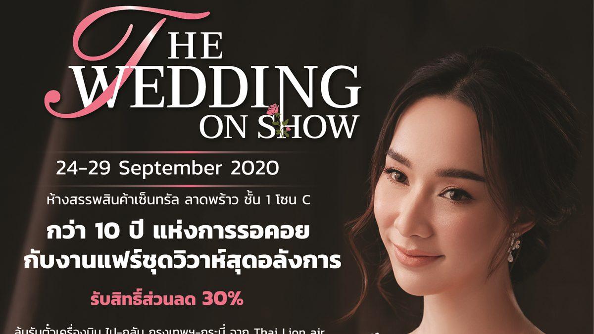 """ห้องเสื้อวนัช กูตูร์ จับมือกลุ่มพันธมิตรเวดดิ้ง """"The Wedding on Show"""" พร้อมโปรแรงลดถึง 30%"""