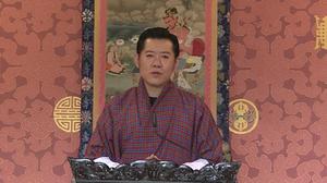 กษัตริย์จิกมี ทรงมีพระบรมราชโองการ ปิดพรมแดนภูฏาน ป้องกันการระบาดโควิด-19