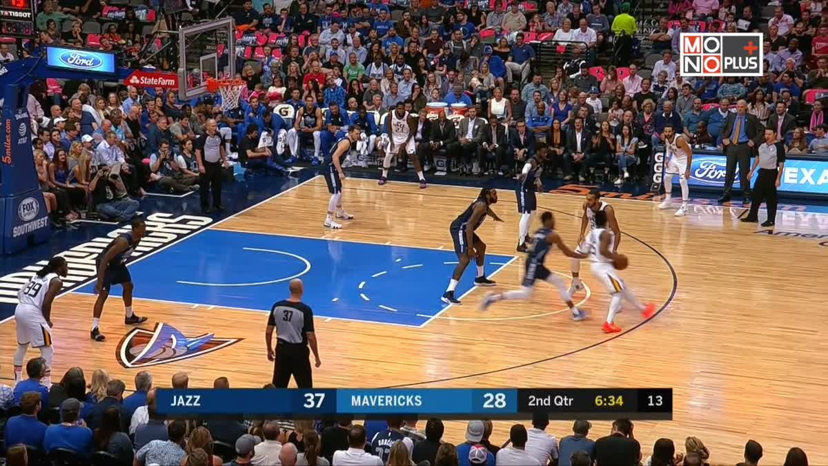 [Highlight] Utah Jazz VS. Dallas Mavericks