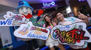 บลูโอ โบว์ล และ ซับซีโร่ ไอซ์สเก็ต จัดแคมเปญคลายร้อนสุดว้าว Blu-O & Sub Zero Colorful Days