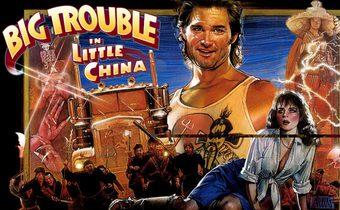 Big Trouble in Little China ศึกมหัศจรรย์พ่อมดใต้โลก