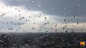 กรมอุตุฯ เผย พยากรณ์อากาศ เตือนประชาชนภาคตะวันออก-ใต้ ระวังฝนตกหนัก
