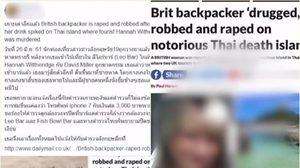 ผบ.ตร. ส่ง บิ๊กโจ๊ก สางคดีข่มขืนสาวอังกฤษบนเกาะเต่า ขีดเส้น 7 วันได้ข้อสรุป