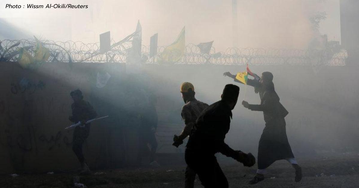 สถานทูตสหรัฐฯ ในอิรักถูกปิดล้อม