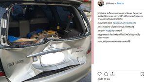 'อี้ แทนคุณ' โพสต์ไอจี รถถูกกระบะชนท้ายฟาดเคราะห์ส่งท้ายปี