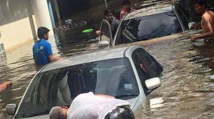 คอนโดมิเนียมฌ็องเซลิเซ่ เร่งเยียวยาเจ้าของรถ ถูกน้ำท่วมทั้ง 30 คัน