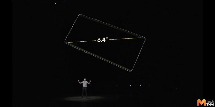 ขนาดหน้าจอ Galaxy Note 9