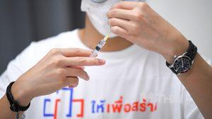 เซเว่นฯ เปิด 3,314 สาขาทั่ว กทม. รับลงทะเบียนฉีดวัคซีนโควิด เริ่ม 27 พ.ย.นี้