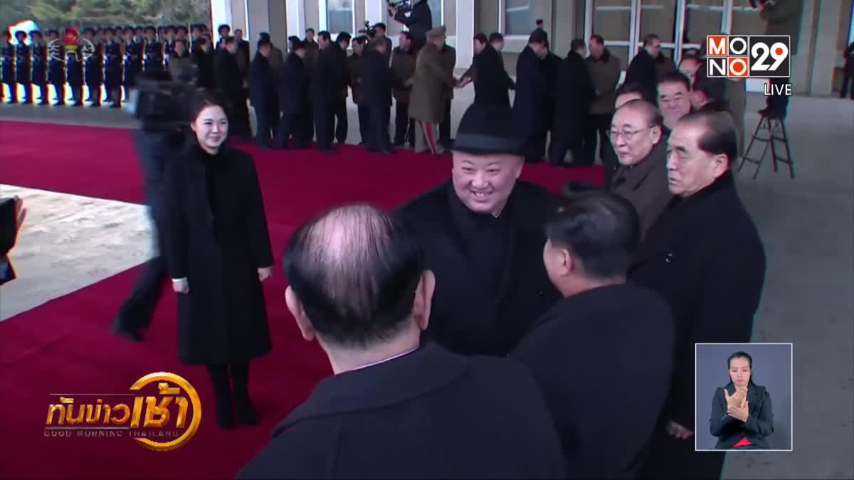 """""""สี-คิม"""" หารือ แนวโน้มประชุมสุดยอดสหรัฐฯ ที่จีน"""