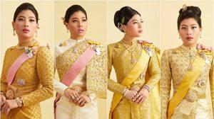 5 ฉลองพระองค์ชุดไทย พระองค์หญิง ในงานพระราชพิธีบรมราชาภิเษก 2562
