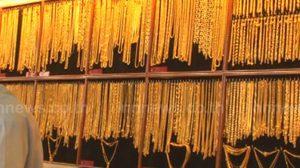 เช็ค!! ราคาทองคำเปิดตลาด 23 ก.ย. 59