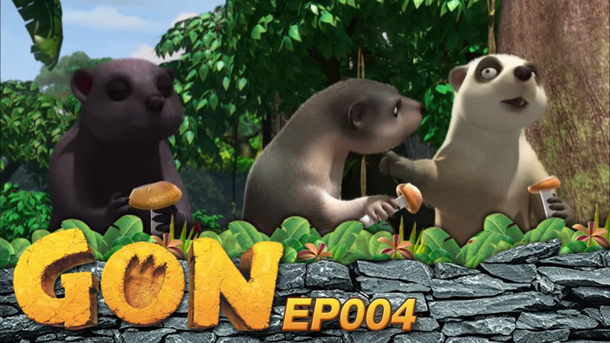 Gon EP 004