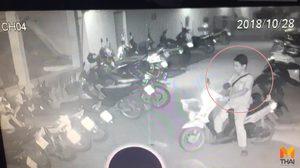 แชร์คลิปล่า!! โจรขโมยรถจักรยานยนต์ในโรงพยาบาล จ.ขอนแก่น