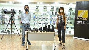 Nikon จับมือ MThai ร่วมสร้างสรรค์ความจริงในทุกแง่มุม ผ่านภาพถ่ายที่สวยงาม