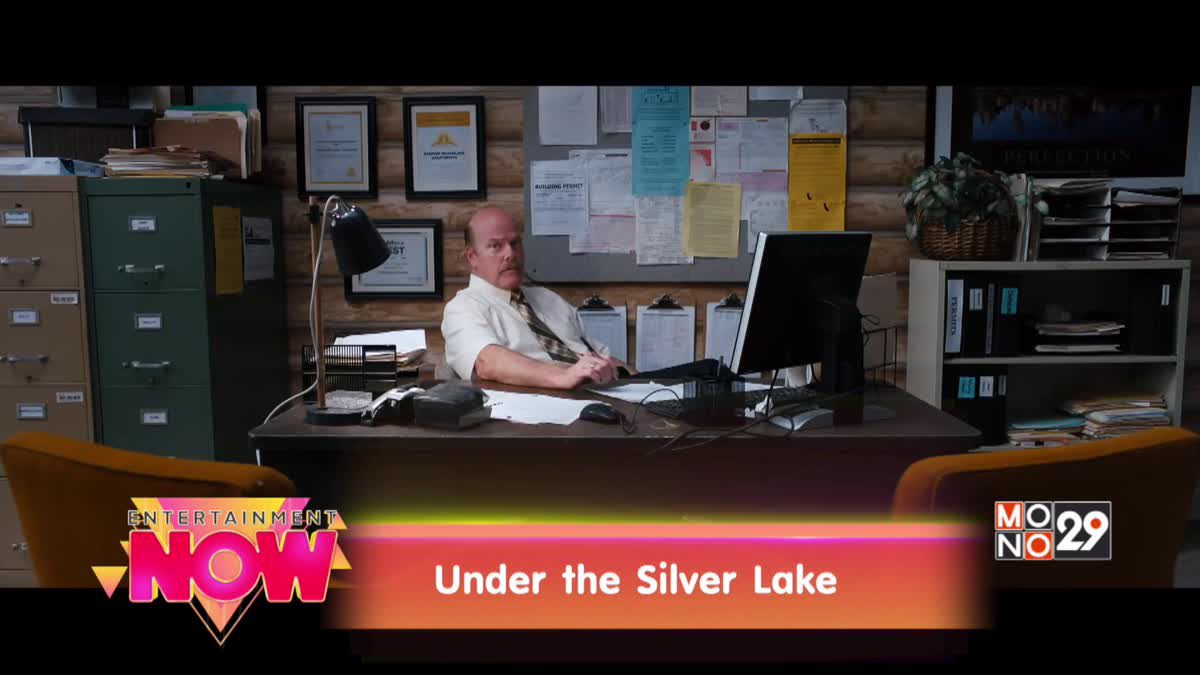 Movie Review : Under the Silver Lake