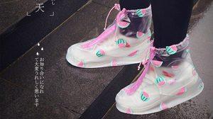 ถุงรองเท้ากันฝน หน้าฝนไม่กลัวรองเท้าเปียกแล้ว