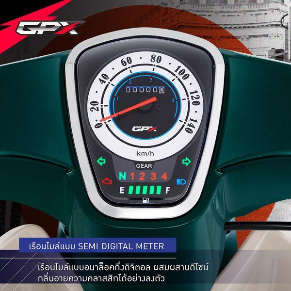 GPX POPZ 110