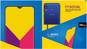 มาแล้ว!! ภาพโปรโมทแรก Galaxy M สมาร์ทโฟนหน้าจอรอยบาก เครื่องแรกของ Samsung