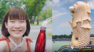 การท่องเที่ยวสิงคโปร์ เปิดตัวโฆษณาชุดใหม่ Travel by Your Heart ชวนคนไทยใช้ใจเที่ยว