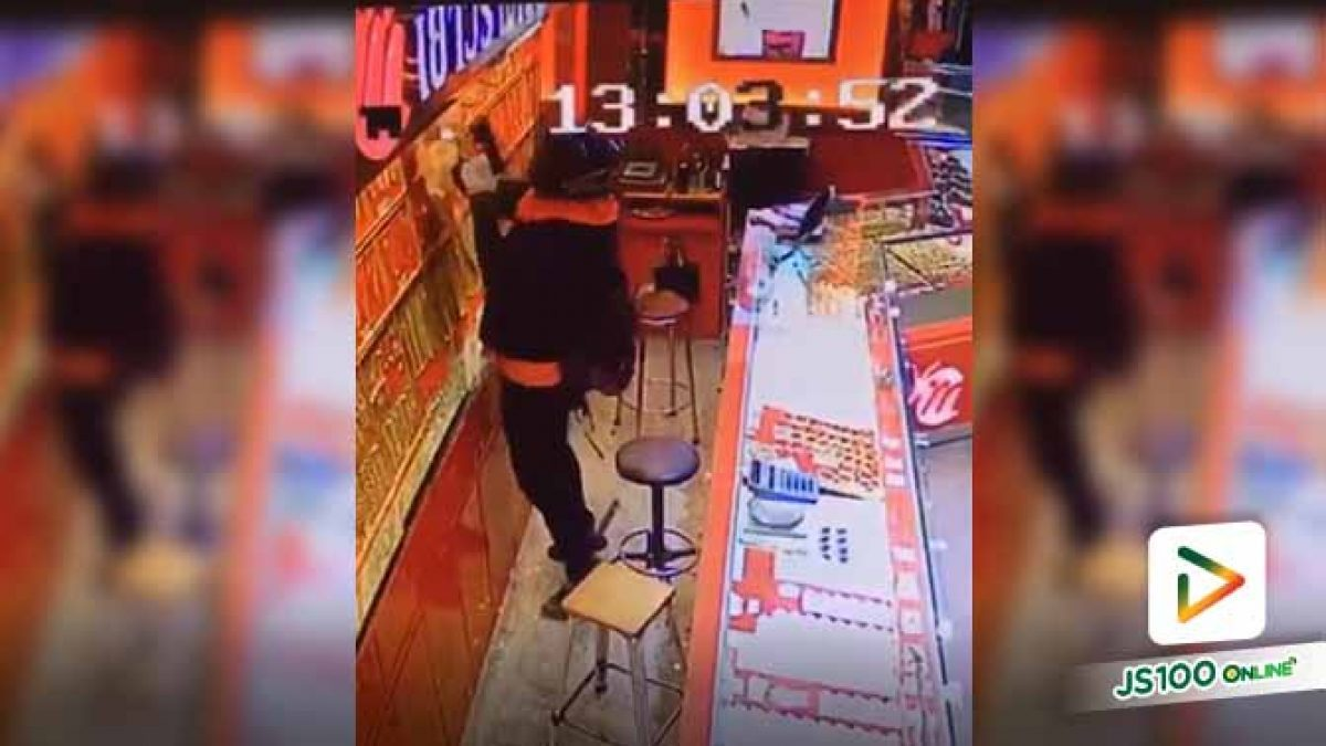 โจรบุกปล้นร้านทองกลางเมืองสุพรรณบุรี ได้ทองรูปพรรณไปกว่า 30 บาท ก่อนหลบหนี (25/09/2019)