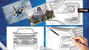 เครื่องบินรบล่องหน แรงบันดาลใจในการออกแบบ Chevolet Captiva รุ่นใหม่