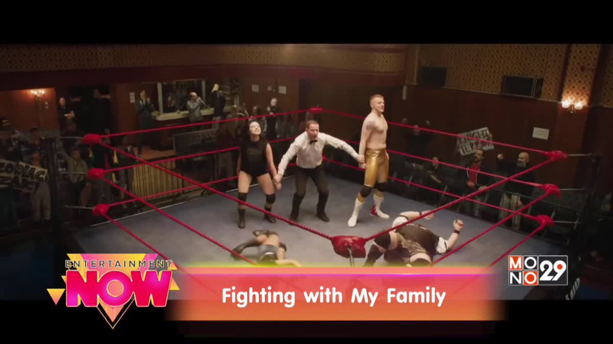 Movie Review : Fighting with My Family