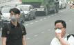 ปัญหาหมอกควันจากไฟป่าในอินโดนีเซีย