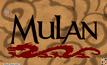 ดิสนีย์ ประกาศลงคิวฉาย Mulan ฉบับคนแสดงปี2018