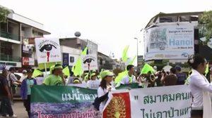 ชาวเชียงใหม่ ชุมนุมทวงสัญญาป่าแหว่ง คัดค้านโครงการบ้านพักตุลาการ