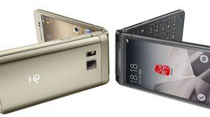 Samsung เปิดตัวโทรศัพท์จอพับ มี 2 จอในเครื่องเดียว