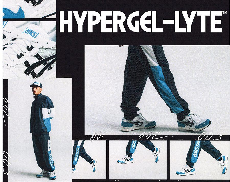 HyperGEL-LYTE