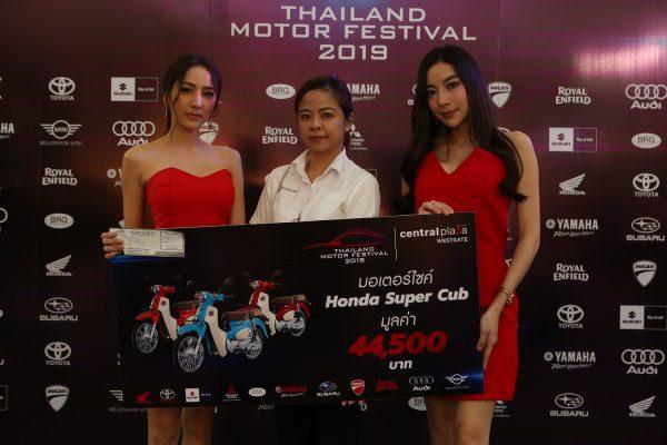 Thailand Motor Festival 2019