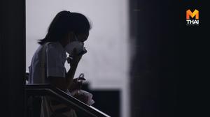 คนกรุงฯ เตรียมพร้อมรับมือ PM 2.5 กำลังที่มา