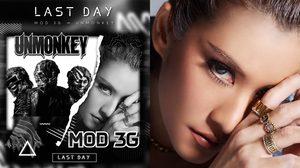 """MAYA Music"" บุกตลาดเพลง EDM เมืองไทยเต็มตัว เปิดตัวซิงเกิ้ลแรก Last Day ""มด ทรีจี"""