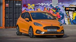 New Ford Fiesta ST Performance แฮชแบ็ค 3ประตู ขายเฉพาะที่ UK