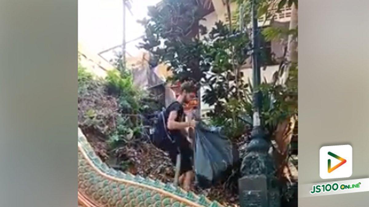 นักท่องเที่ยวชาวต่างชาติ เดินเก็บขยะ 'บนวัดพระธาตุดอยสุเทพ (25-04-61)