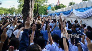 ศธ.เผยแพร่ประกาศ ให้โรงเรียนเปิดรับฟังความเห็นนักเรียน