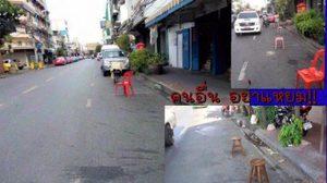 อีกหนึ่งมาตรการรับเงิน แจ้ง สุนัขอึ – วางสิ่งกีดขวางบนถนน ได้ส่วนแบ่งนำจับ