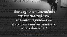 'โอ๊ค พานทองแท้' โพสต์ FB จี้เอาผิด DSI ละเมิดสิทธิ์แพร่ภาพ CCTV