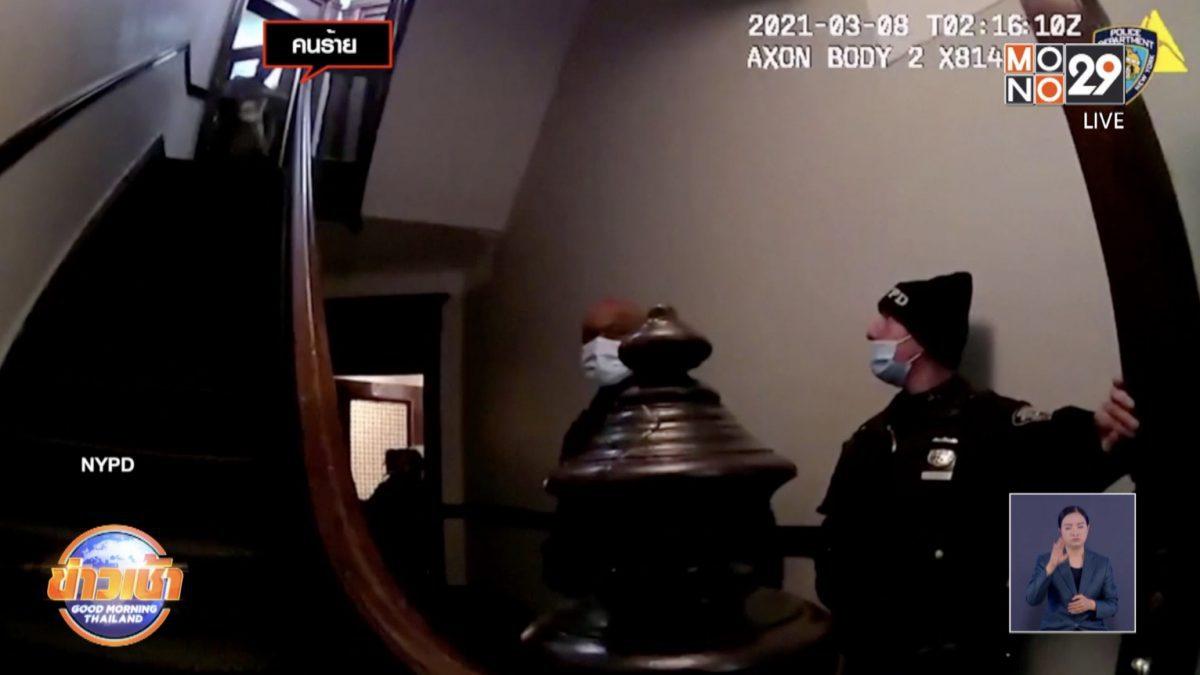 นิวยอร์ค คนร้ายหลอกล่อตำรวจให้เข้าไปในบ้าน ก่อนชักปืนยิงเข้าใส่