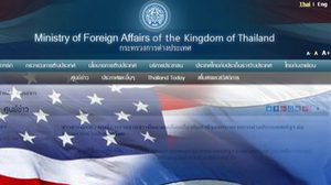 ก.ต่างประเทศแถลง ปัดสหรัฐประณามไทย ปมจับคนผิด ม.112 -พ.ร.บ.คอมพ์