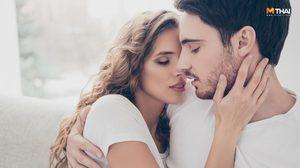 แต่งงานแล้วยิ่งต้องร้อนแรง 3 ทริคเด็ด เพิ่มรสชาติเซ็กซ์ให้เผ็ดมันหลังแต่งงาน