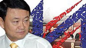 'ไทยรักไทย'พ้นมลทินจ้างพรรคเล็ก-วิษณุแจงทำไมถึงรอด?