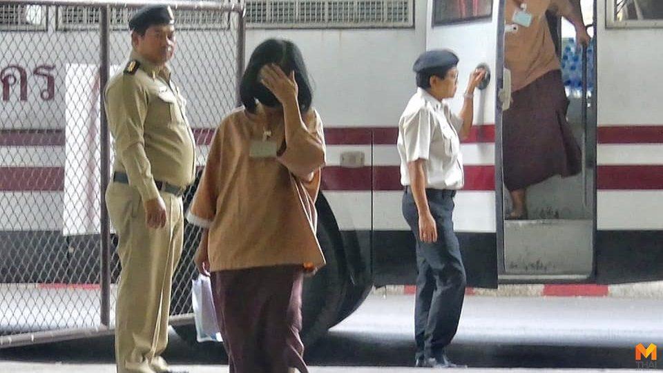 ศาลนัดฟังคำพิพากษา 'หญิงไก่' คดีแจ้งความเท็จใส่ร้ายสาวใช้