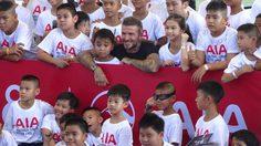เบ็คแฮม บินลัดฟ้าร่วมกิจกรรมคลินิกฟุตบอล เอไอเอ ฝึกทักษะลูกหนังให้เยาวชนไทย