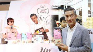 พล ตัณฑเสถียร สาธิตเมนูไฮไลท์ในงานประกวดเค้กแห่งปี Lin Thailand Sweet Creation 2019