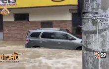 เกิดเหตุน้ำท่วมครั้งใหญ่ในรัฐทางใต้ของบราซิล