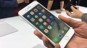 นักวิเคราะห์ชี้ iPhone 8 จะมีราคาเริ่มต้นที่ 35,000 บาท มาพร้อมจอ 5.8 นิ้ว